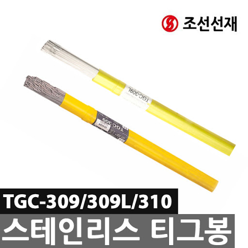 Que hàn Inox TGC-309L (Chosun)